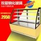 �w月蛋糕柜保�r柜冷藏展示冰柜 - 弧形直角前后�_�T四�逾�金款