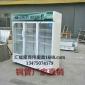 啤酒柜  �料柜  立式冰柜  展示柜